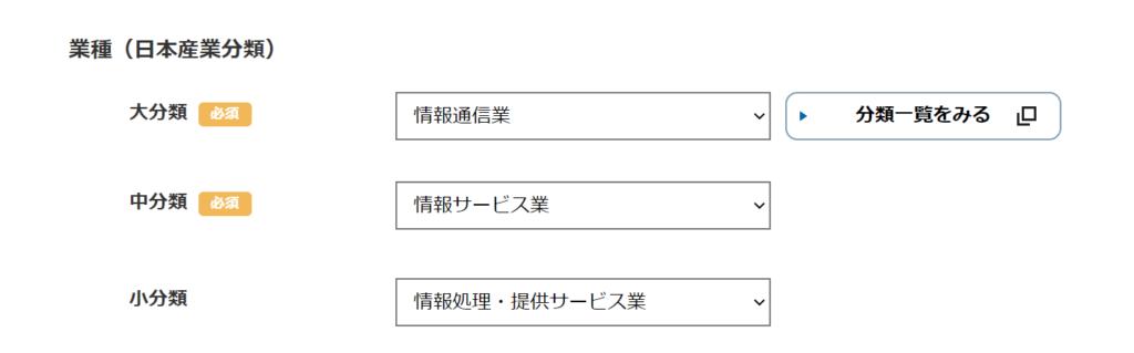 持続 化 給付 金 業種 持続化給付金制度の概要 (METI/経済産業省)