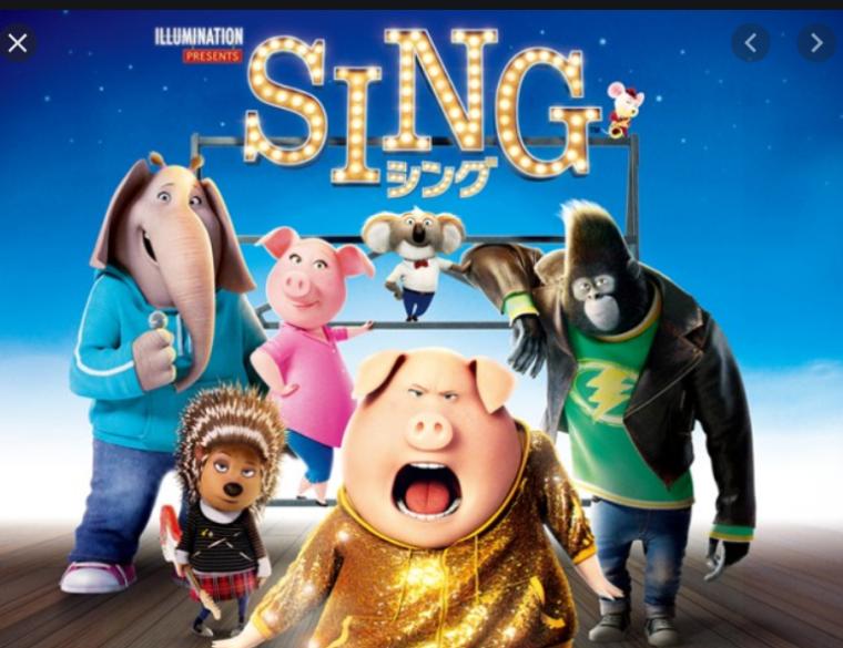 SING シング